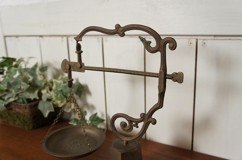 フランスヴィンテージ 真鍮製 天秤 はかり スケール