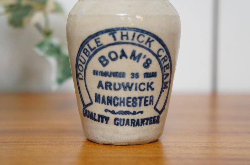 英国アンティーク BOAMS 陶器ポット ボトル